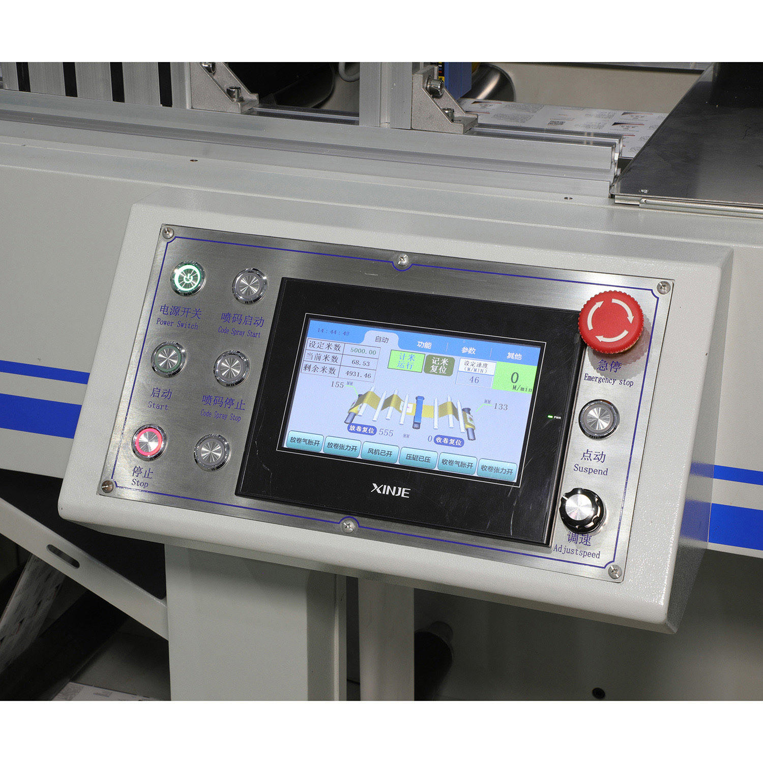 Small Text and Barcodes Qr Code Digital Printing System