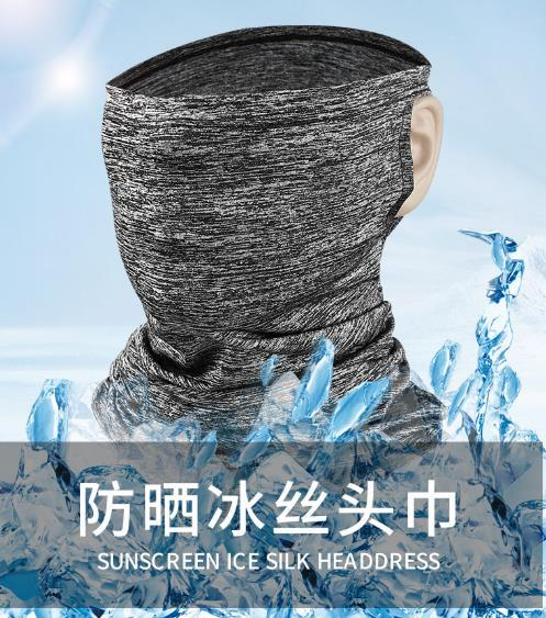 Face Cover Bandana Silk Kids Neck Gaiter Men S Luxury Head Scarf Bufanda Militar Bandane Tube Bufandas De Seda Custom Balaclava