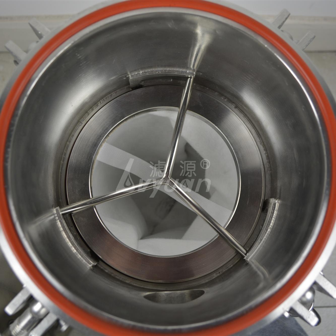 stainless steel 304 316 bag filter housing/bag filter for wine/ beer/beverage filtration