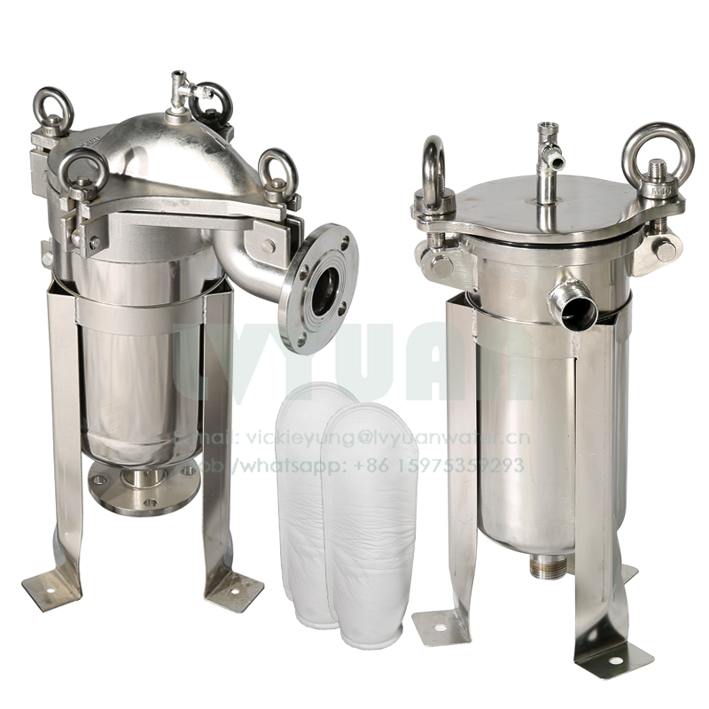 Good price #1 #2 #3 #4 stainless SS304 bag filter food grade bag filter housing for liquid/juice/grape wine/chemical filter