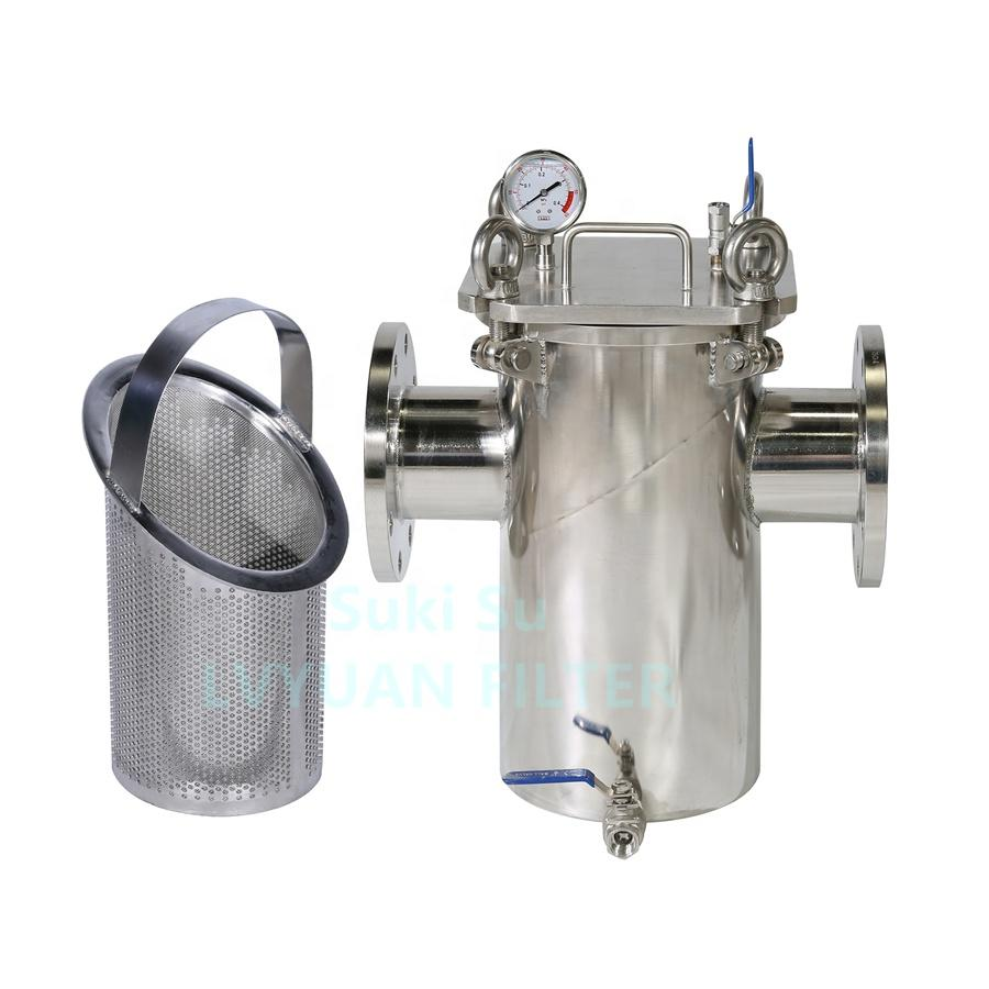 Anti-rust industrial water filter basket bag filter housing Stainless Steel for inline strainer solid and liquid filtration