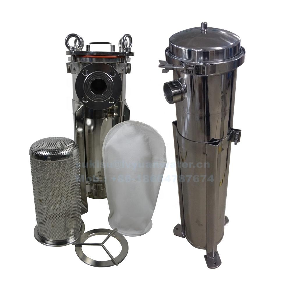 Guangzhou Price stainless steel industrial filter housings filter Bag Filter Vessel for water/beer/wine/juice filtration