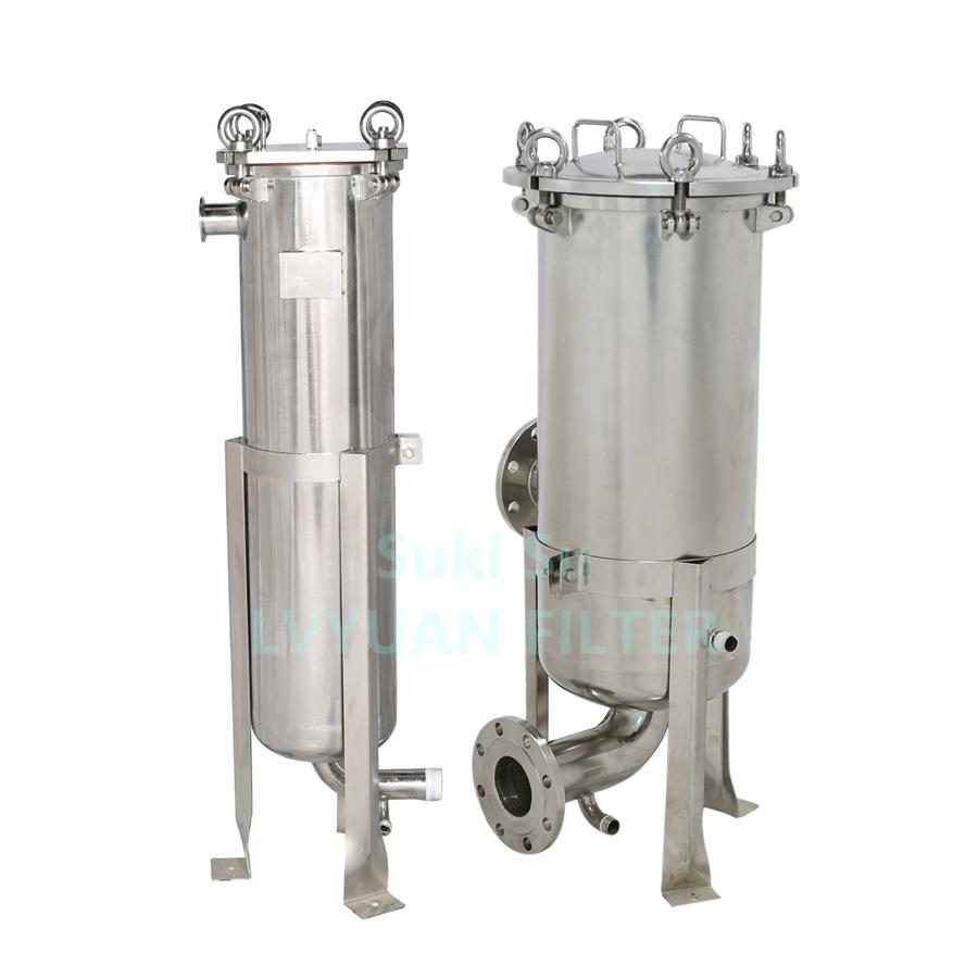 SS304/316L Stainless Steel Food Grade Filters Solid and liquid filtration system of beer food/milk/beverage processing filter