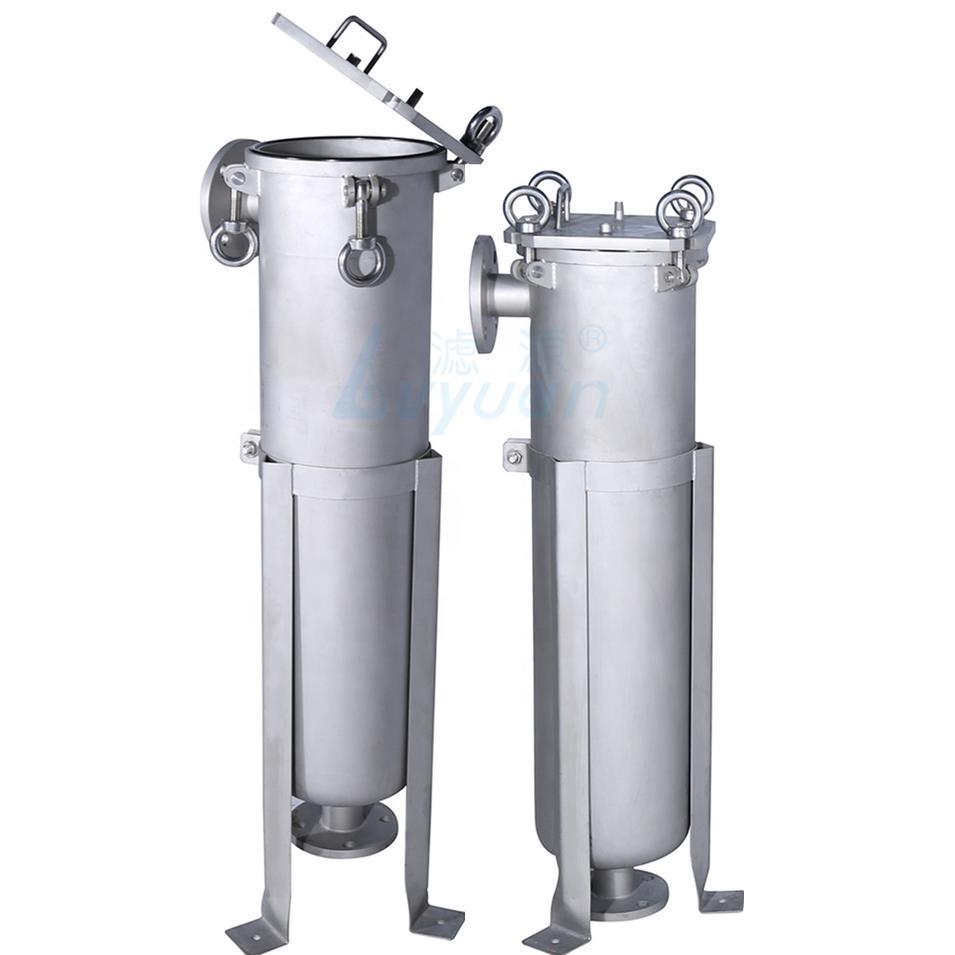 stainless steel bag filter with filter bag 7''*16'' or 7''*32'' for industrial beverage filtration