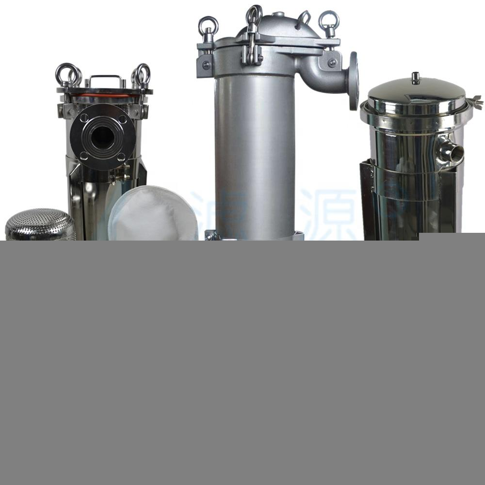 ss304 stainless steel bag filter housing/water bag filter for industrial liquid filtration