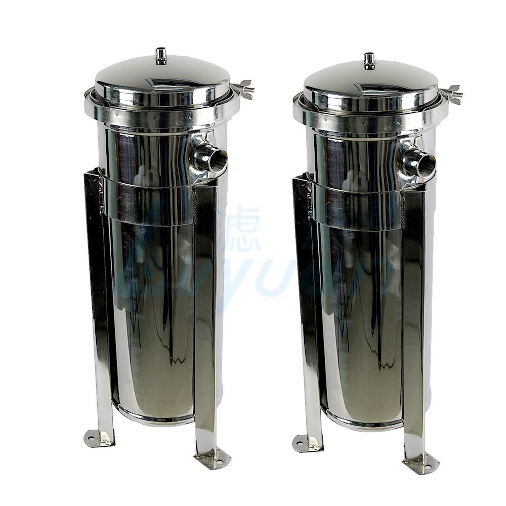 big bag filter 1 micron 20 micron stainless steel housing for syrup/milk/beer filtration