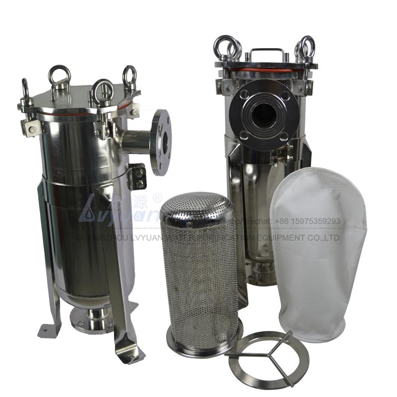 Big SS filter basket stainless steel bottled type 304 316L filtration housing for water/wine/medical/oil filter industry
