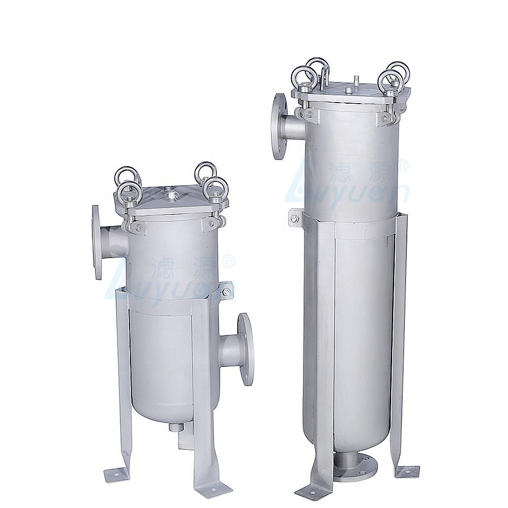 stainless steel bag filter with filter bag 7''*16'' or 7''*32'' for industrial beverage filtration