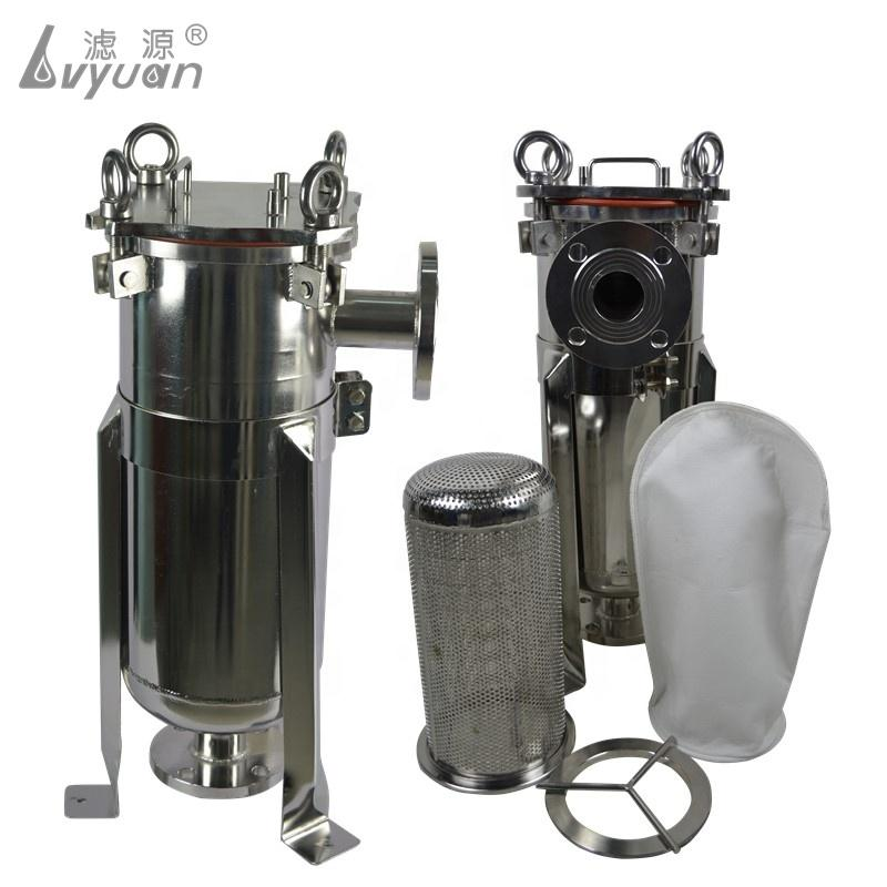 High Pressure SS 316 304 Stainless steel Bag Filter Tank housing for food and beverage