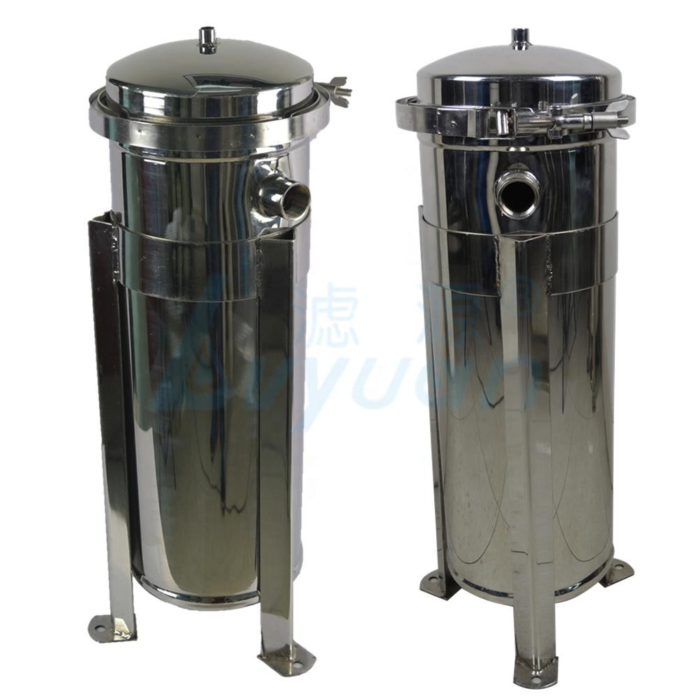 water filter cartridge housing industrial juice filter stainless steel 304 316 316L for food and beverage filtration
