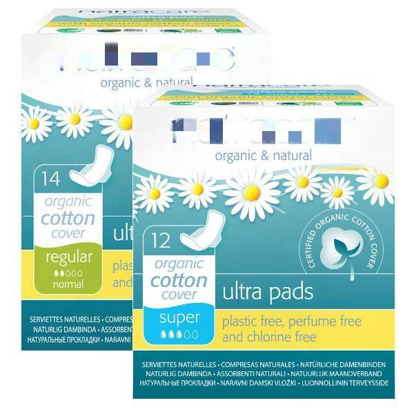 Customized 100% biodegradable organic cotton sanitary pads