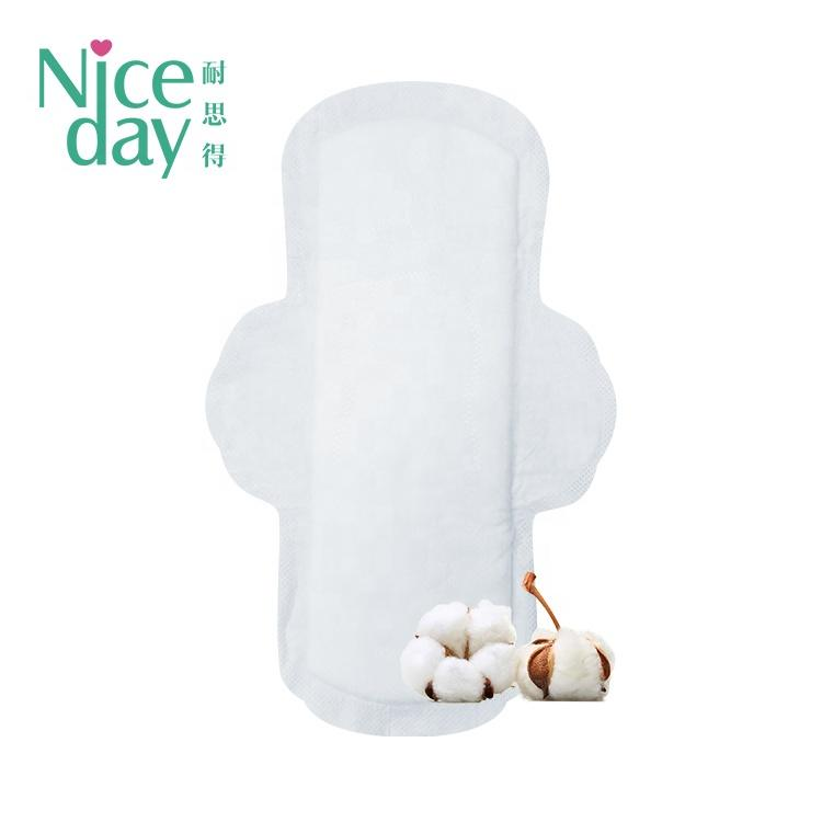Private label hypoallergenic organic cotton degrade sanitary pads EN13432 certified biodegradable period pad