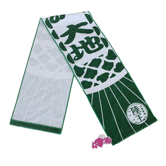 100% Cotton Promotional Custom Logo Printed Slogan Towel Cheering Towel for Concert or Sports