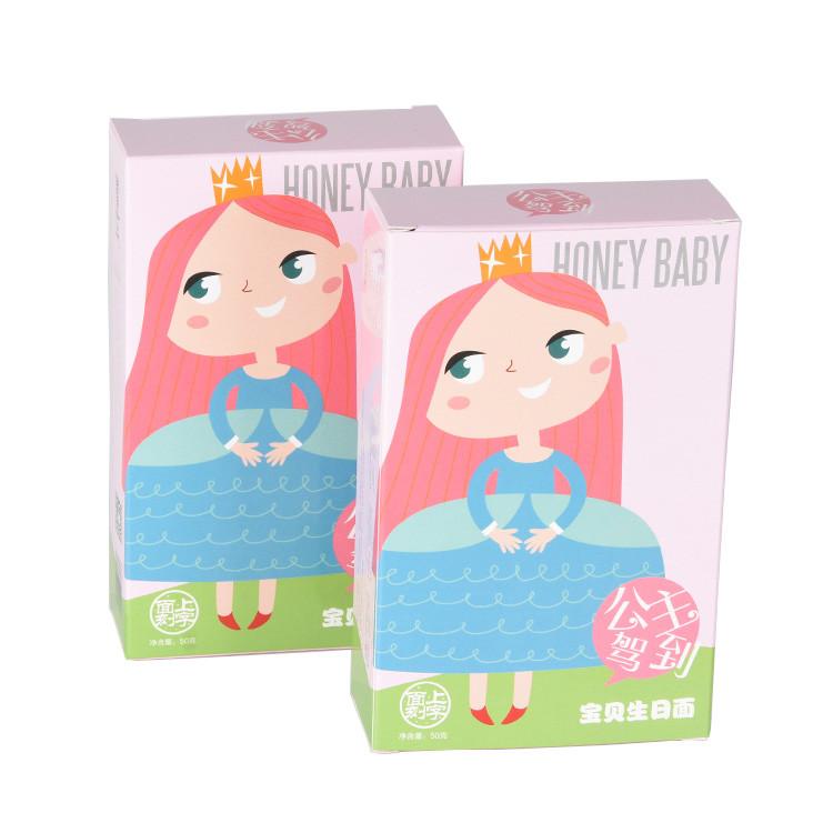 Cheap Custom Logo Color Printed Children Cute Pattern Reverse Tuck End Paper Packaging Box