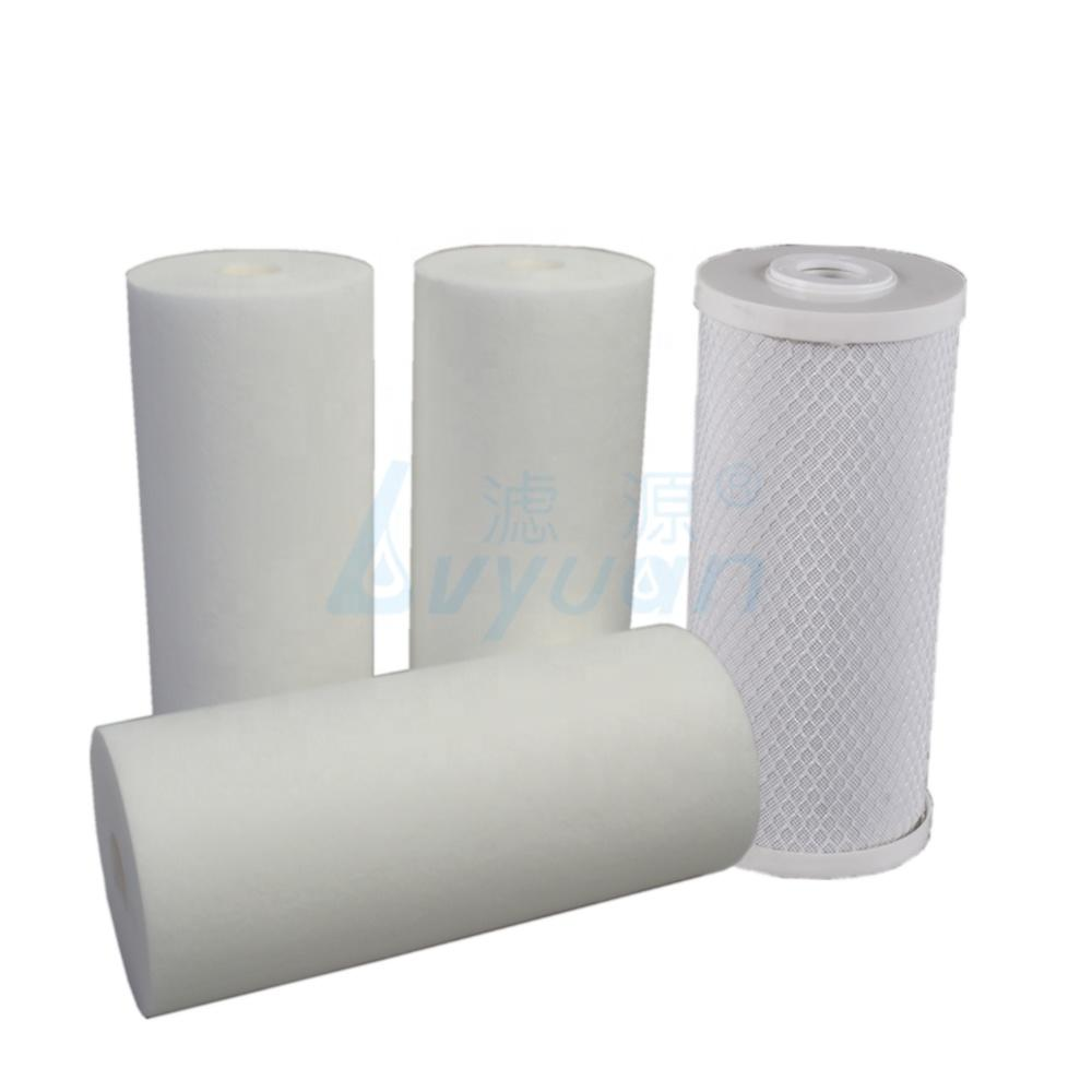 5 micron jumbo activated carbon filter coconut shell carbon filter industrial liquid filtration