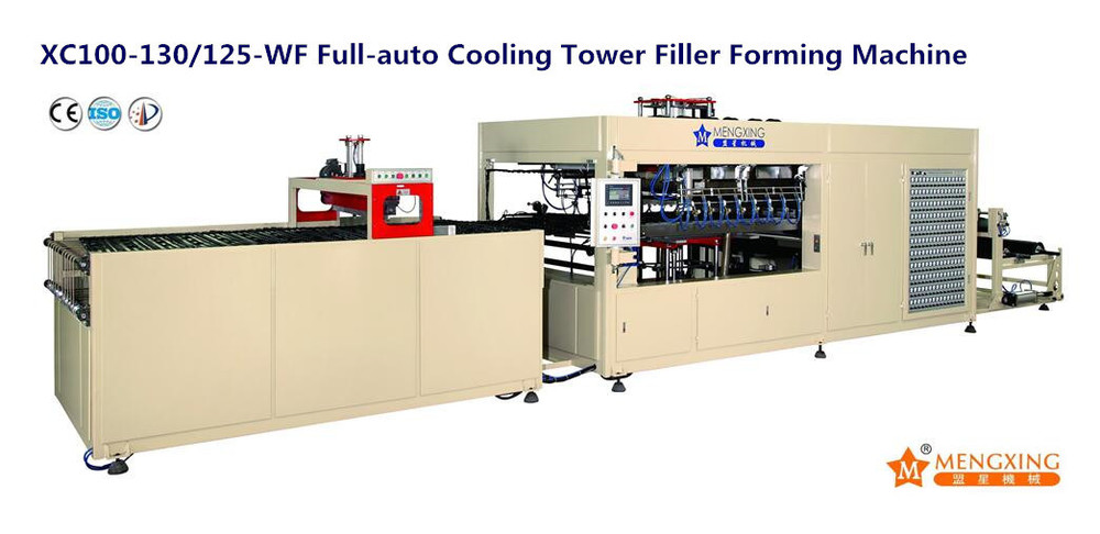 Lxc 85-135/190-W Automatic Cooling Tower Filling Forming Machine