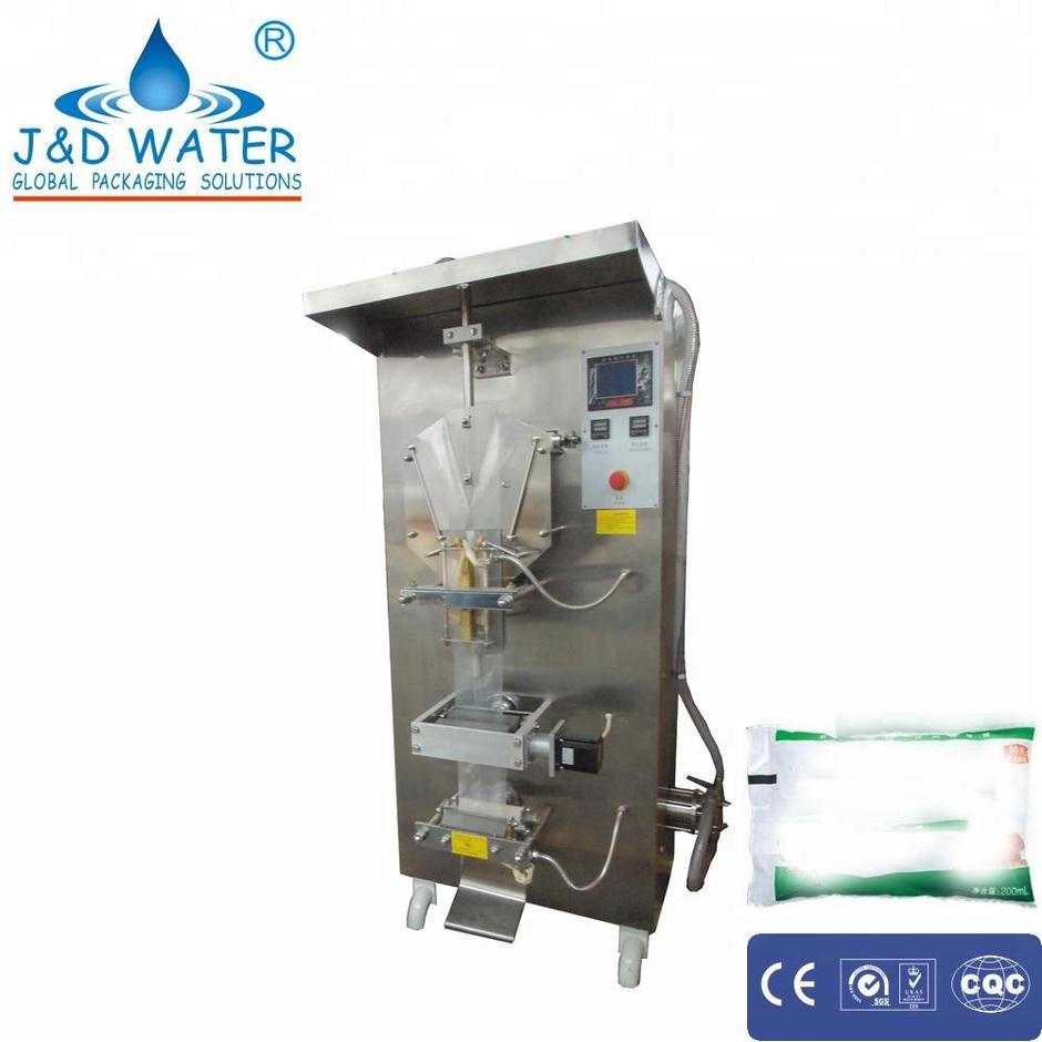 Liquid Packaging Machine with a Cursor Detection System