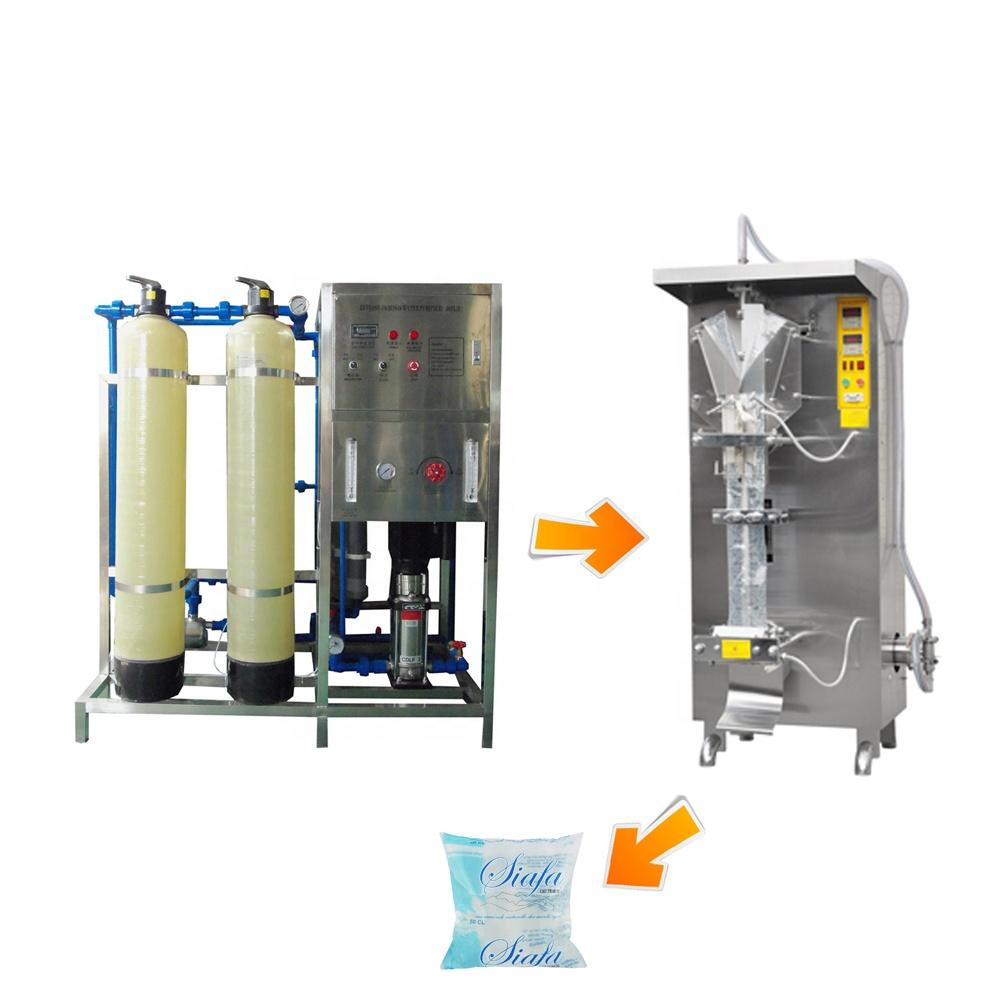 Automatic complete sachet water production line equipment bag and pouch