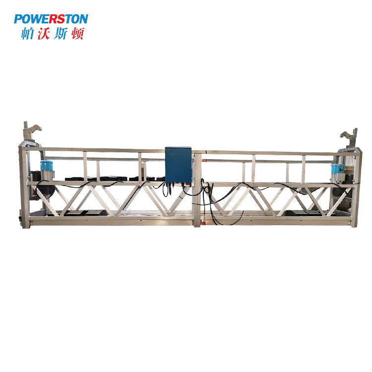 ZLP500/ZLP630/ZLP800 Aerial work electric platform hanging gondola