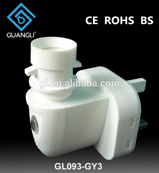 E14 BS UK plug in CE ROHS approved sensor night light electrical plug socket with 5W or 7W or 15W lamp holder and 220V or 240V