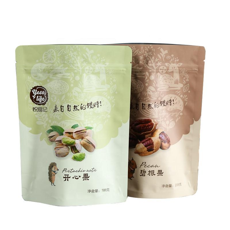 Customized Baby Milk Powder Plastic Packaging Bag Material Export from China