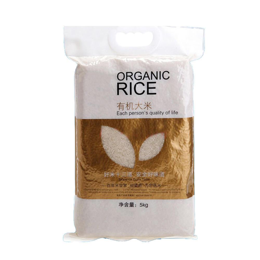 Custom printed FAD Approved Waterproof food grade safe rice packaging bag plastic bag food China supplier