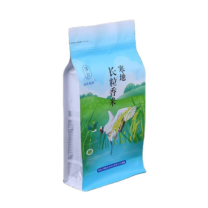 Custom logo food grade flat bottomstand up pouch bag rice packaging bag China supplier