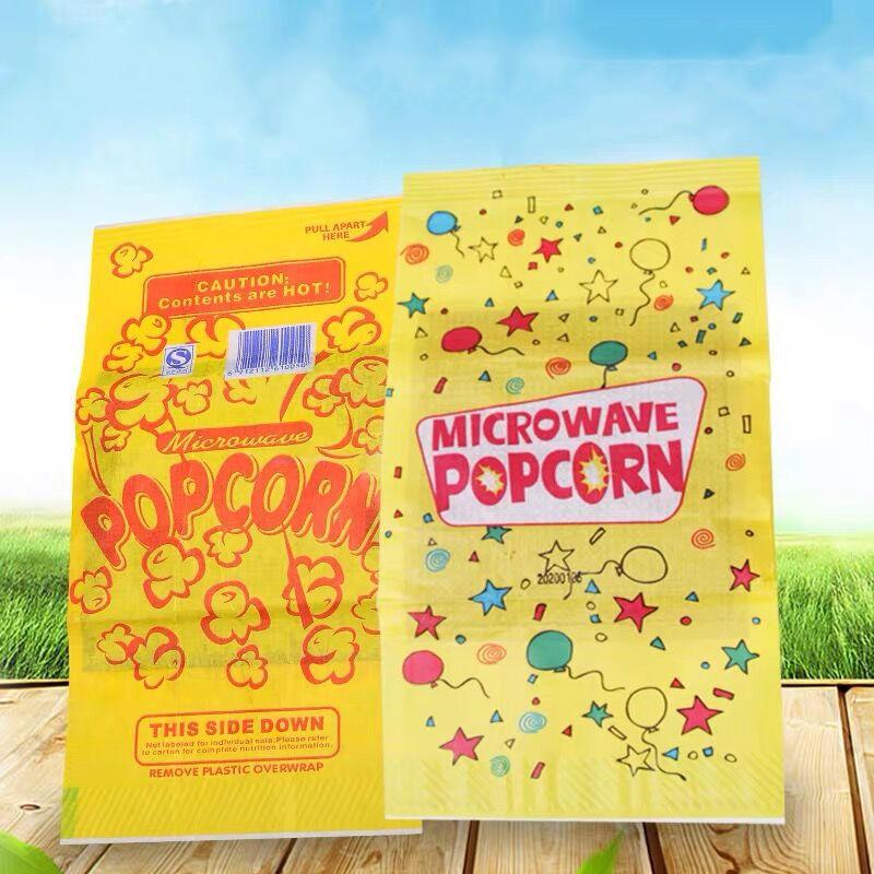 Factory New Para Large Logo Greaseproof Sealable Microondas Corn BulkSealable Bolso Wholesale Microwave Popcorn Bags
