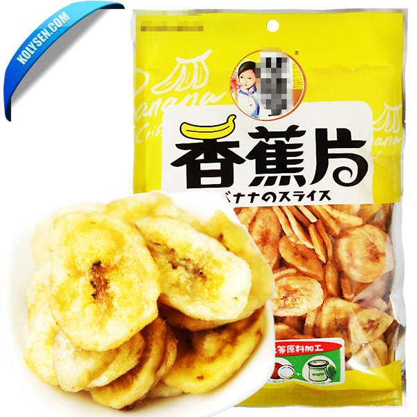 custom printed dried banana packaging plastic Potato Chips bags