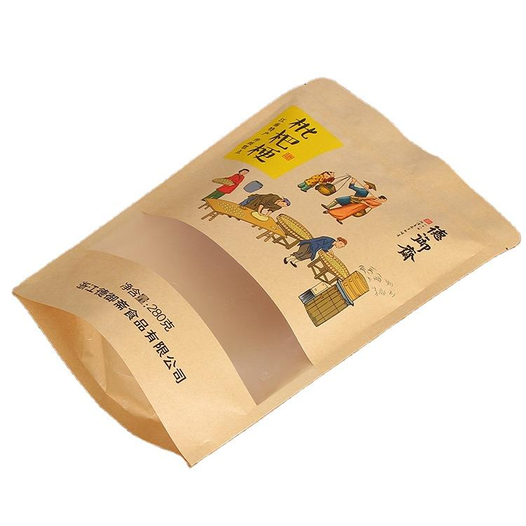 Custom printed FAD Approved Waterproof stand up pouch kraft paper with window China supplier