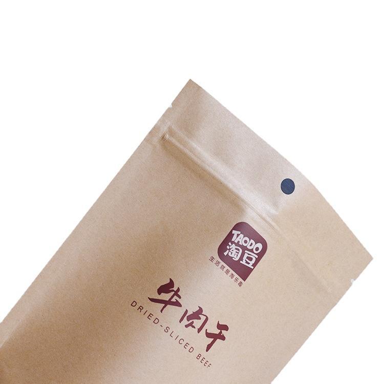 Customizedfood grade sac papier kraft sac en papier Kraft paper bagbolsas plsticas para alimentos China supplier