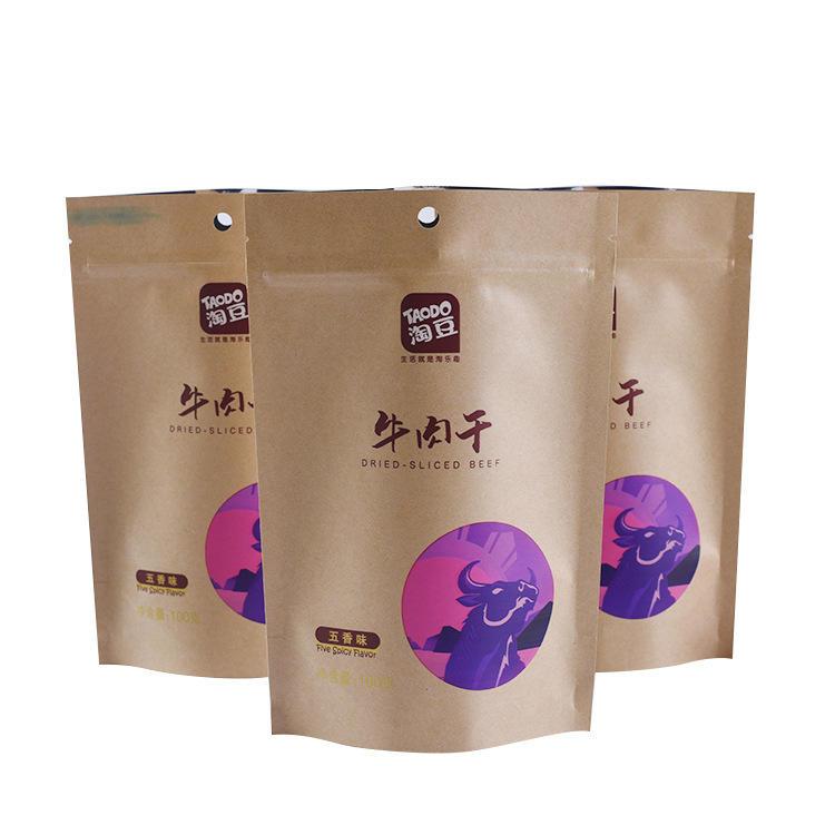 Custom printed Brown kraft paper bag packaging with aluminium China supplier