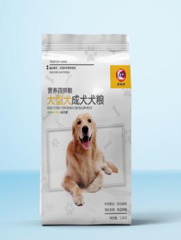 Adult Pet dog food cat food packaging bag