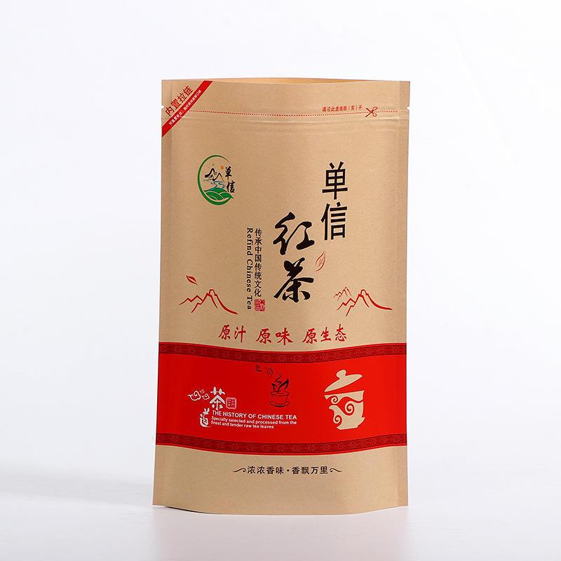 KOLYSEN OEM ServiceFood grade Nuts Packing Zipper Kraft Paper BagChina supplier
