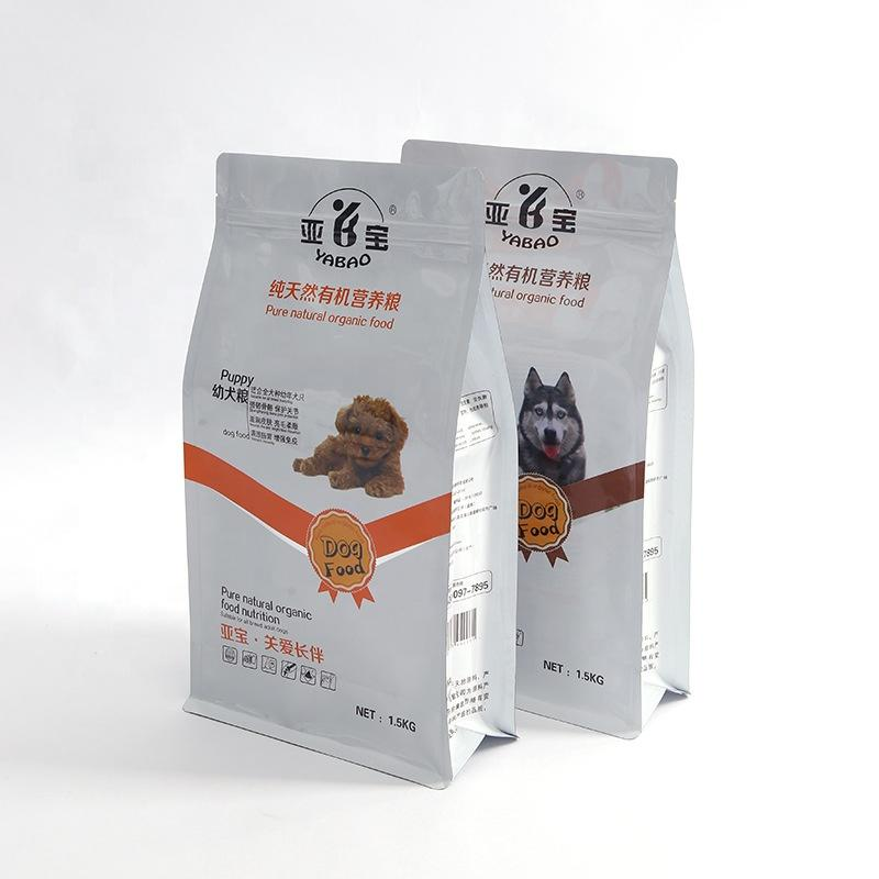 Customized Resealable Zipper Pet Dog Food Packaging Bag In China Supplier