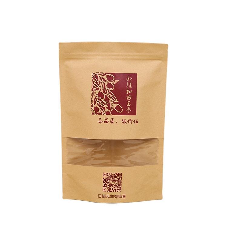 Custom logo bolsa de papel kraft con ventana transparente para especias food grade ziplock Kraft paper bag with clear window