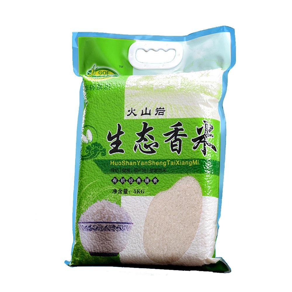 custom printing logo plastic rice packaging bag