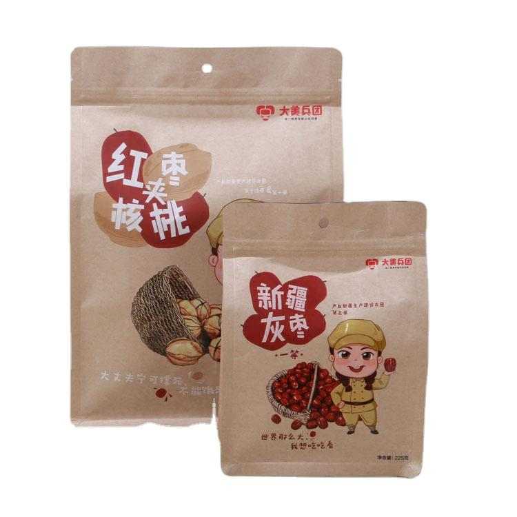 Custom printed food grade flat bottomdried fruit packing bag stand up zipper pouch nut packaging bag