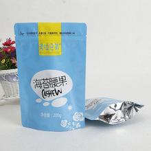 Aluminum foil pouch/aluminum ziplock bags/small ziplock bags