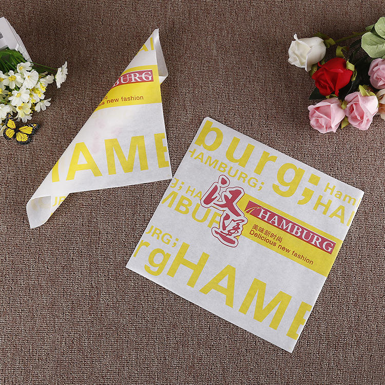 food packaging paper/custom printed wrapping paper