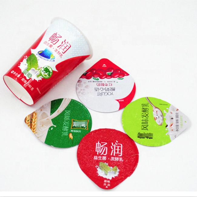 Custom easy peel off pe peelable lidding foil for pp cup