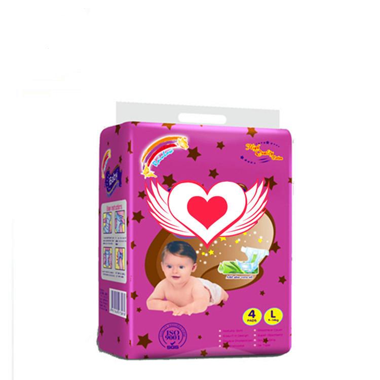 KOLYSEN Printed PE Film for Baby Diaper Packing