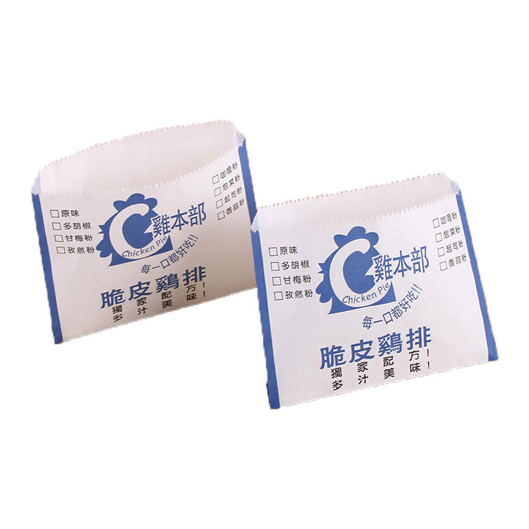 Customized printing greaseproof paper bag for food made in china