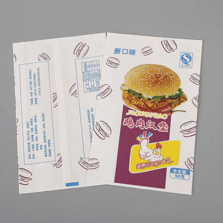 food grade PE coated greaseproof paper for hamburger/sandwich