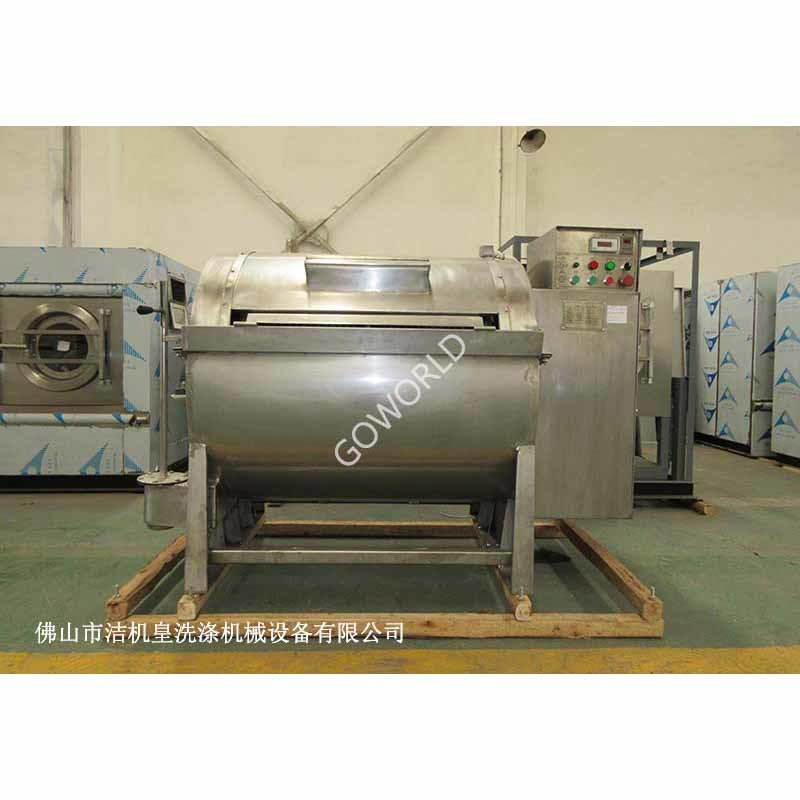 250kg dyeing machine,industrial washing machine for laundry