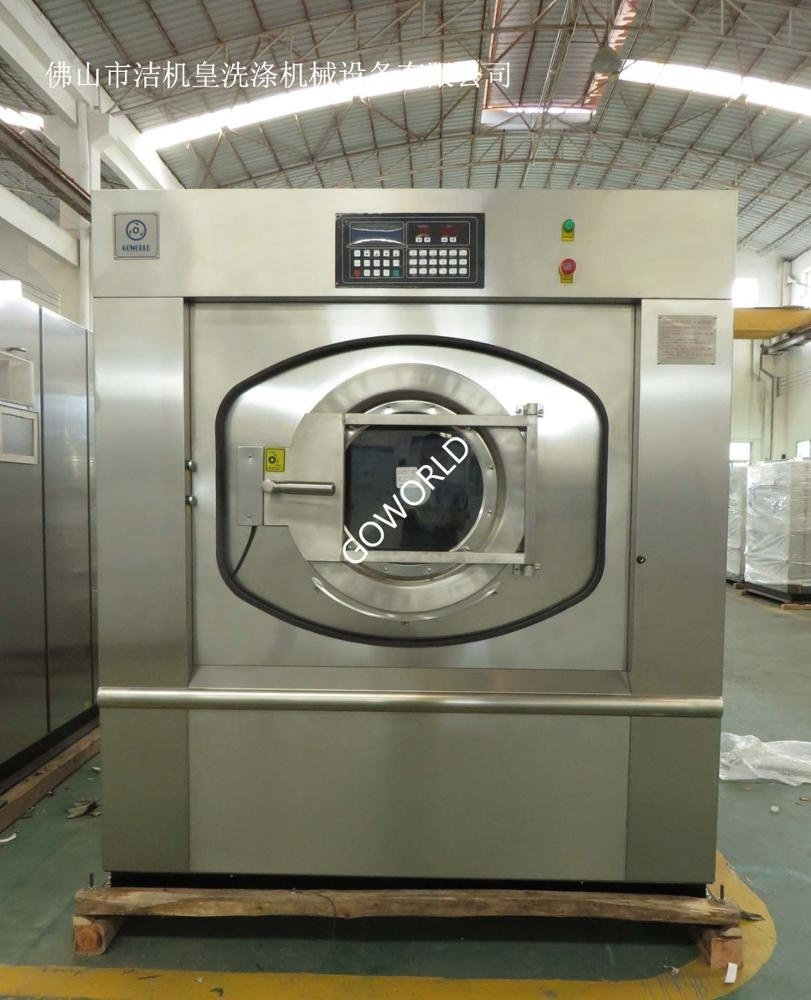 100KG automatic Laundry machine for Malaysia market