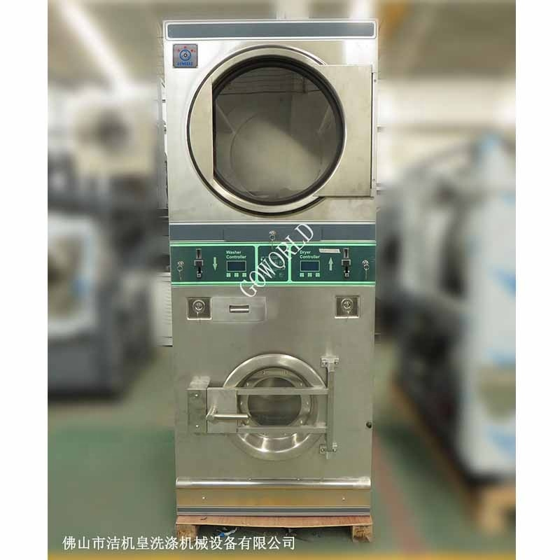 12kg laundry equipment(washer machine,dryer) for India