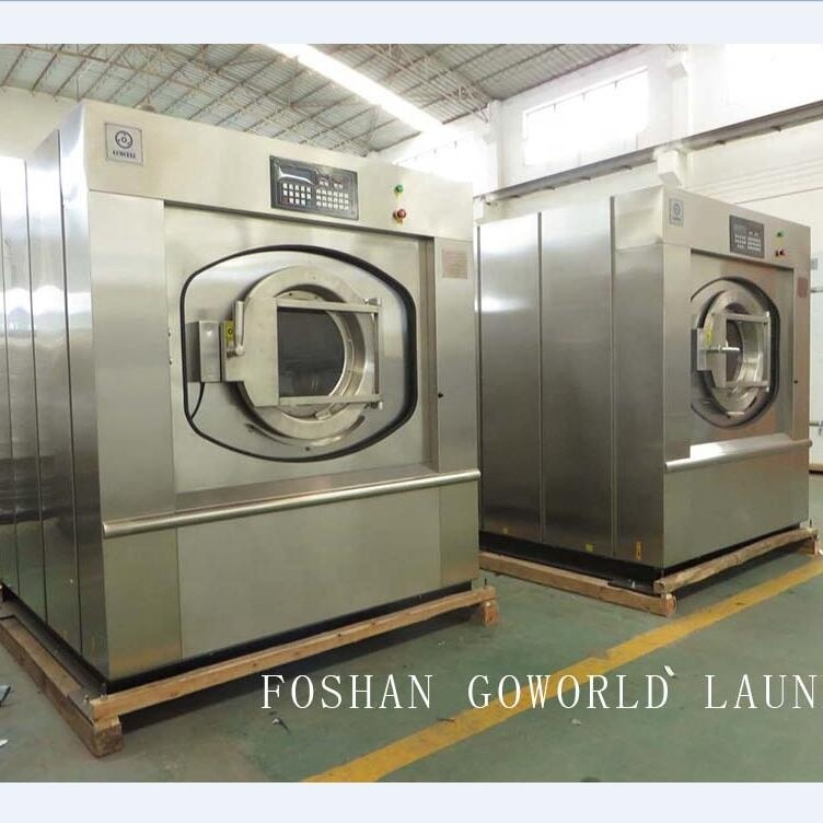 100kg industrial washing machine