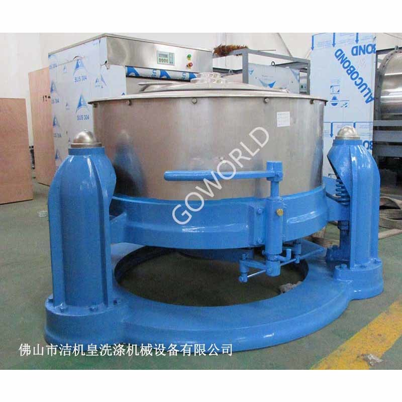 100kg centrifugal hydro extractor for commercial laundry