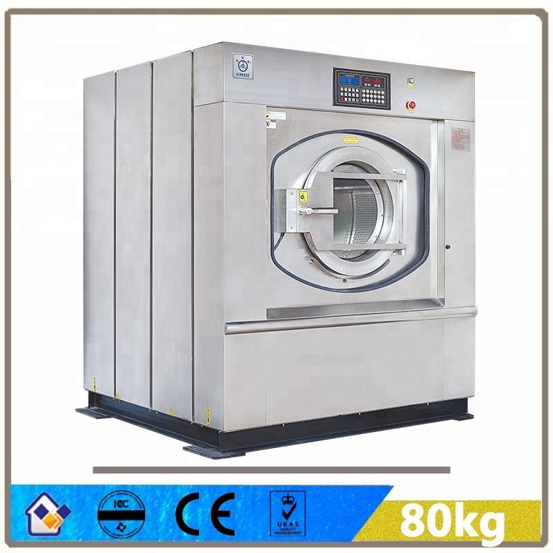 80kg industrial washing machine